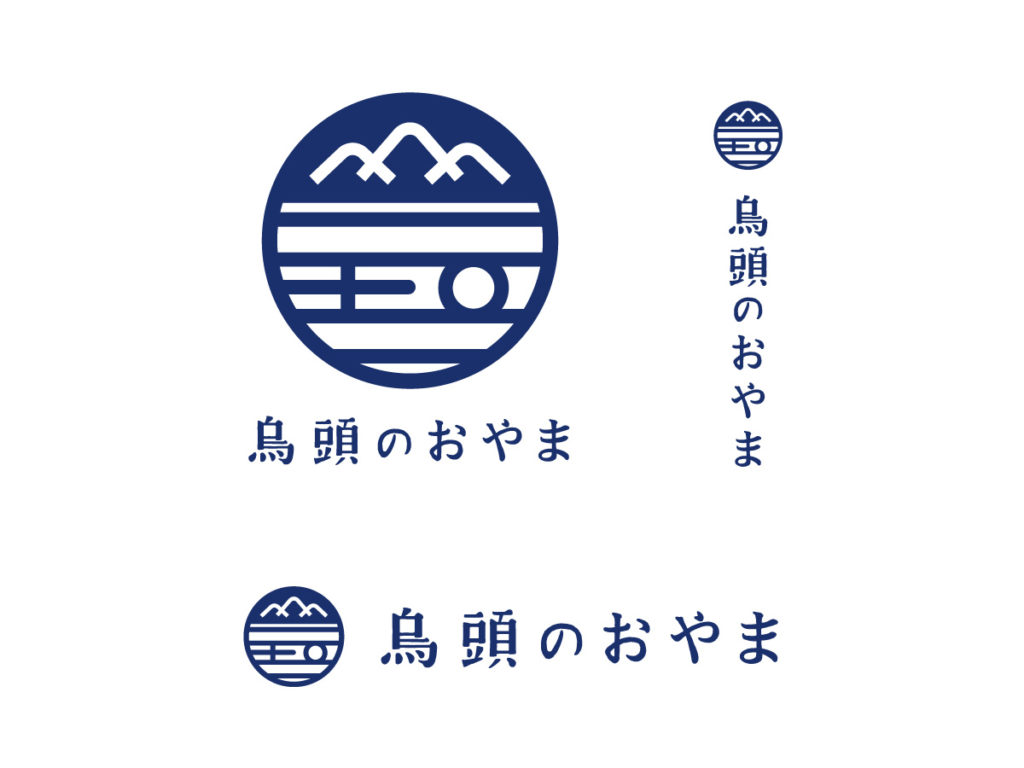 烏頭のおやま 様|ロゴ